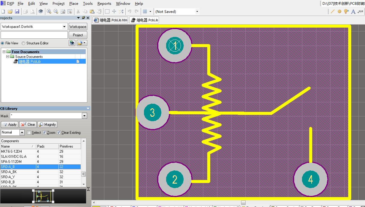 电气安全控制程序_继电器Altium封装 AD封装库 2D+3D PCB封装库-11MB- 电路图下载 - 21ic ...